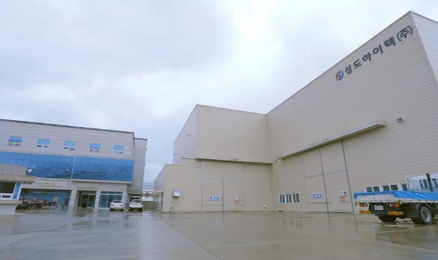 해양 발전기 산업의 핵심 기업! 성도하이텍
